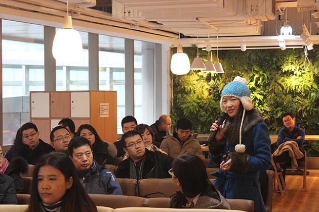 北京粉丝见面会-美女投资人分享投资经验
